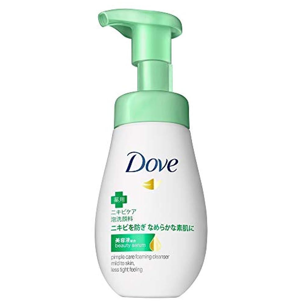 弁護すずめもっとDove(ダヴ) ダヴ ニキビケアクリーミー泡洗顔料 160mL