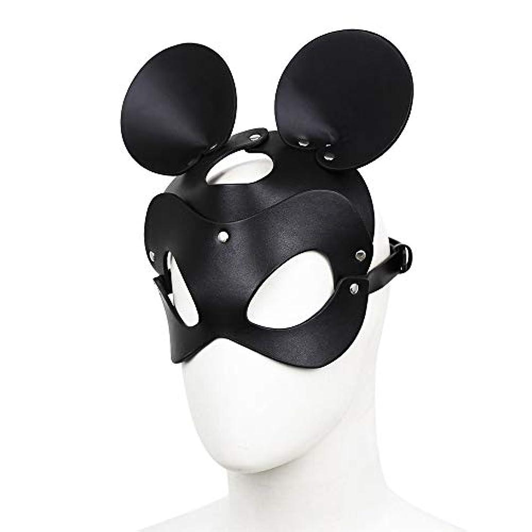安定しましたクローンアリダンスマスク 男性と女性の大人のロールプレイングブラックレザーマスクラウンドロングイヤーナイトクラブマスク ホリデーパーティー用品 (色 : ブラック, サイズ : 20x17cm)