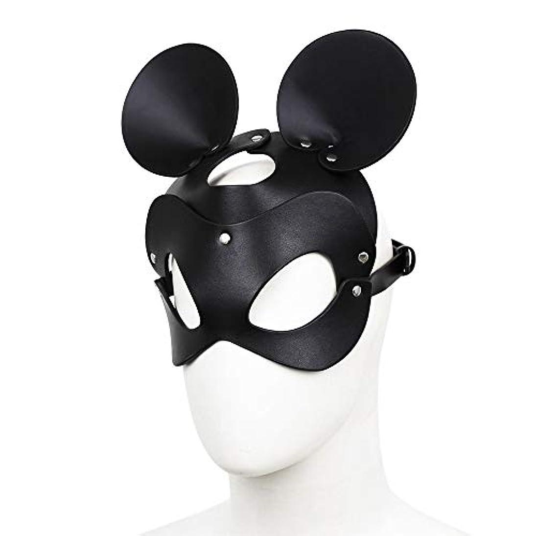 順応性のあるところでボトルダンスマスク 男性と女性の大人のロールプレイングブラックレザーマスクラウンドロングイヤーナイトクラブマスク パーティーボールマスク (色 : ブラック, サイズ : 20x17cm)