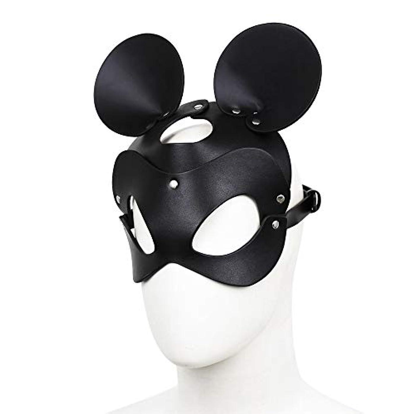 インデックスガイドライン汚いダンスマスク 男性と女性の大人のロールプレイングブラックレザーマスクラウンドロングイヤーナイトクラブマスク パーティーボールマスク (色 : ブラック, サイズ : 20x17cm)
