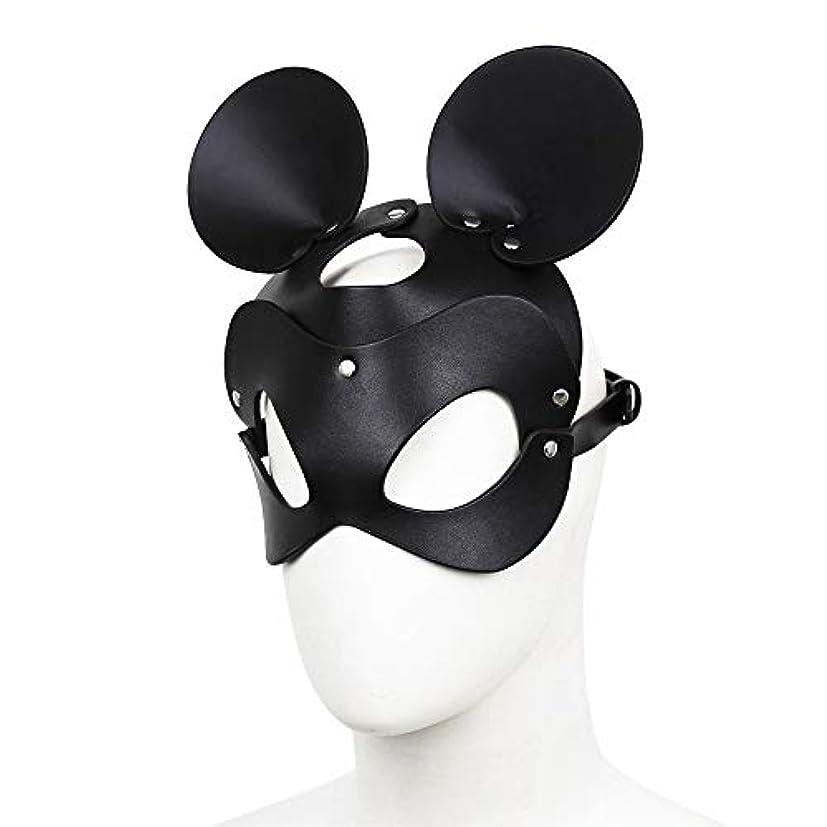 ピア主婦レビュアーダンスマスク 男性と女性の大人のロールプレイングブラックレザーマスクラウンドロングイヤーナイトクラブマスク パーティーボールマスク (色 : ブラック, サイズ : 20x17cm)