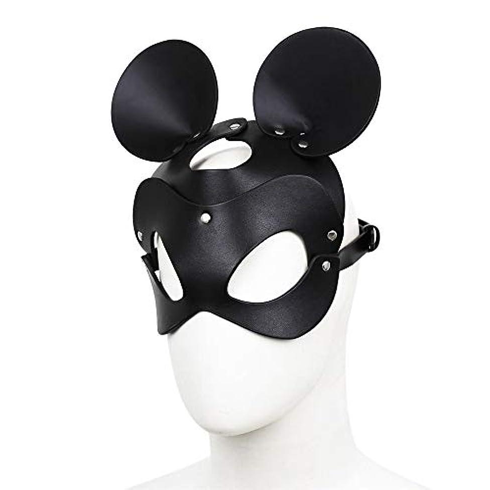試すメロディアス天気ダンスマスク 男性と女性の大人のロールプレイングブラックレザーマスクラウンドロングイヤーナイトクラブマスク パーティーボールマスク (色 : ブラック, サイズ : 20x17cm)