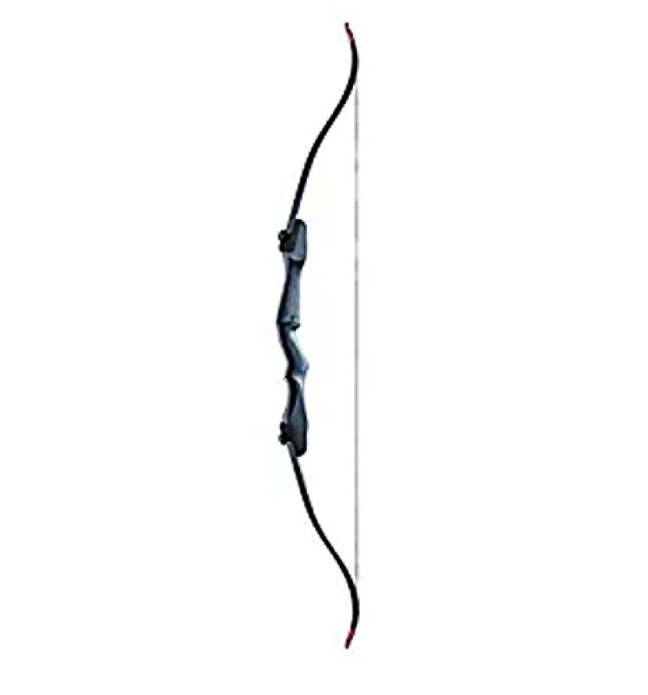 Ragim Archery Matrix Evo 62