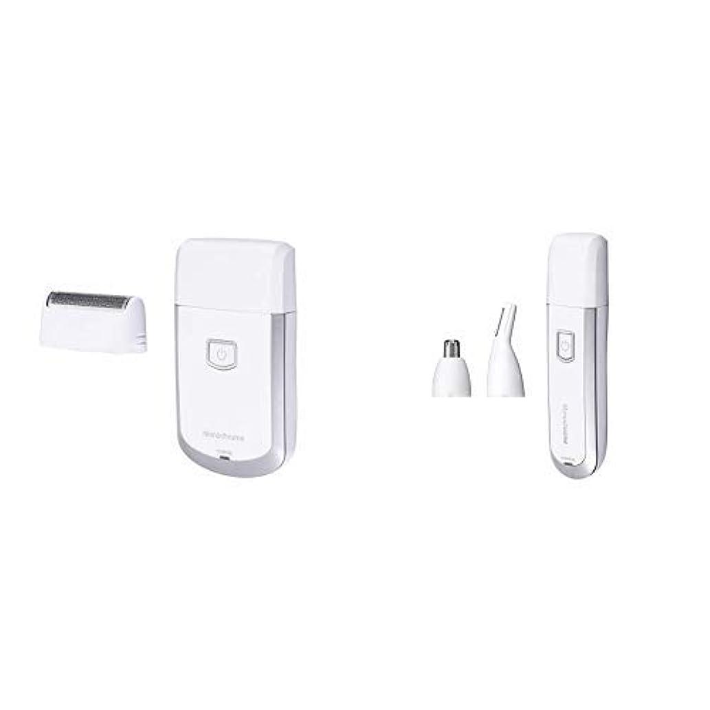 インタラクションに同意する好奇心モノクローム メンズシェーバー USB充電式 往復式 ホワイト MAM-0500/W [Amazon限定ブランド] + ノーズ&イヤートリマー USB充電式 ホワイト MAM-0510/W [Amazon限定ブランド]...