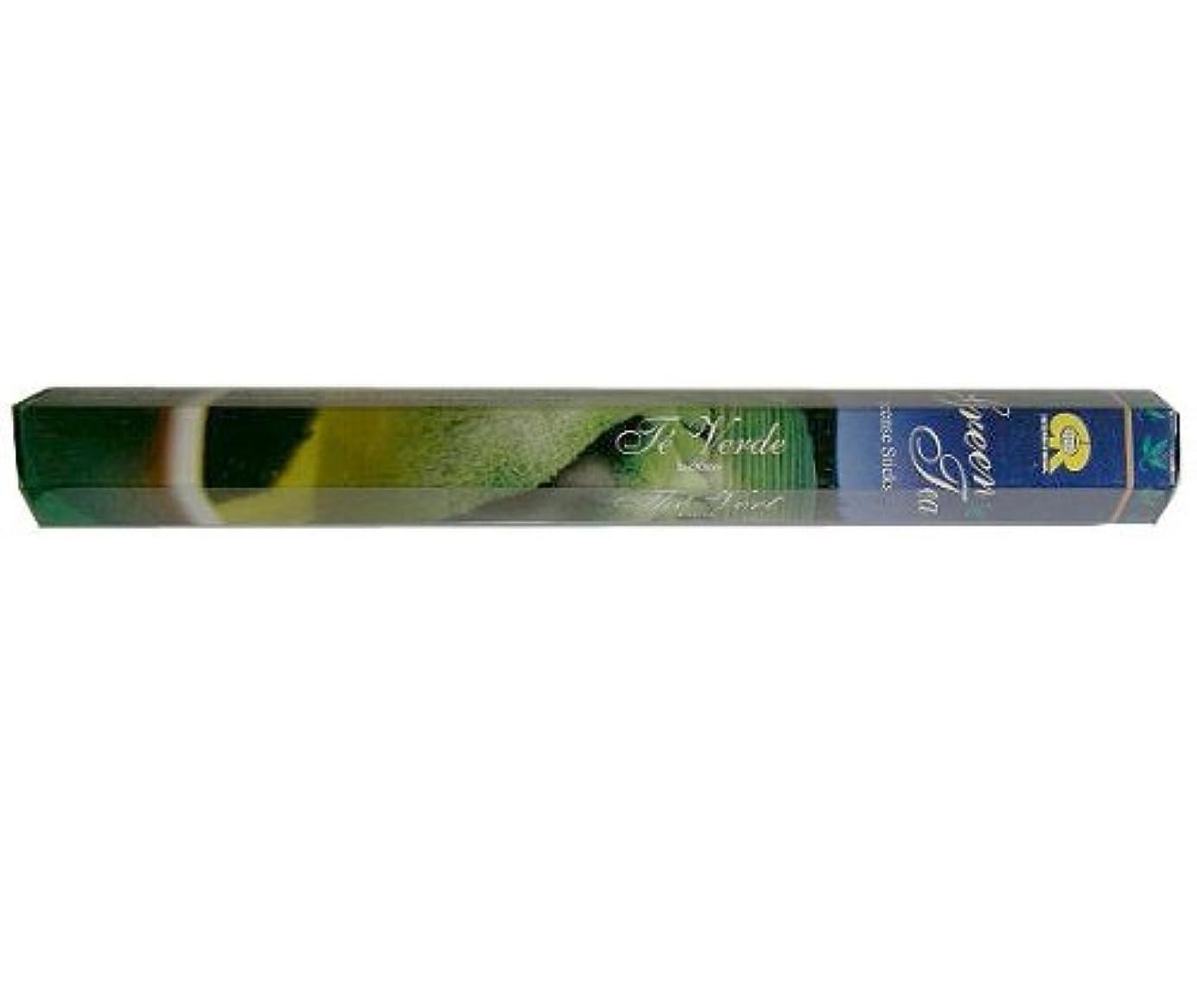 水素断片導出GRグリーンティー 3個セット