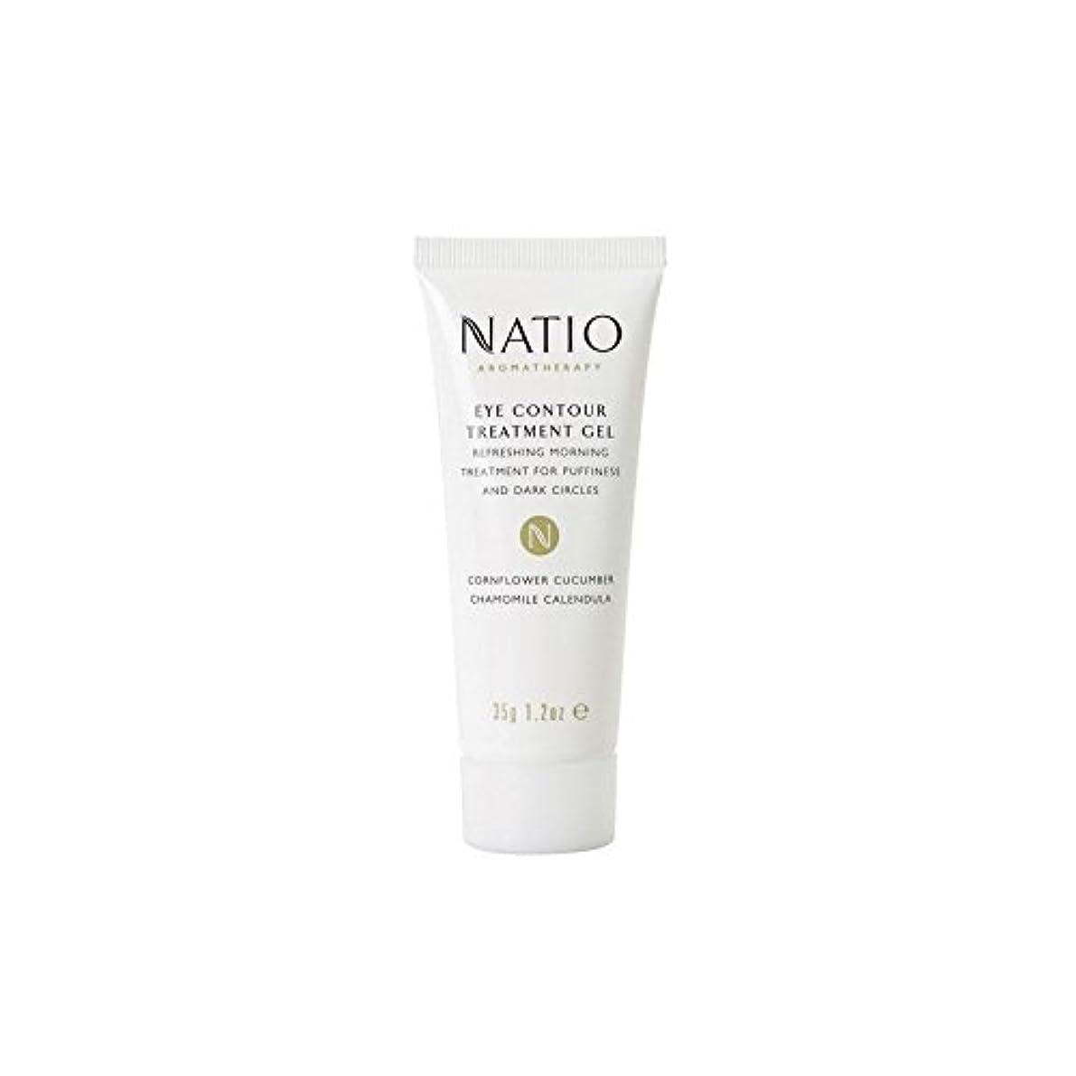 シーケンスバッテリー規則性眼輪郭処理ゲル(35グラム) x2 - Natio Eye Contour Treatment Gel (35G) (Pack of 2) [並行輸入品]