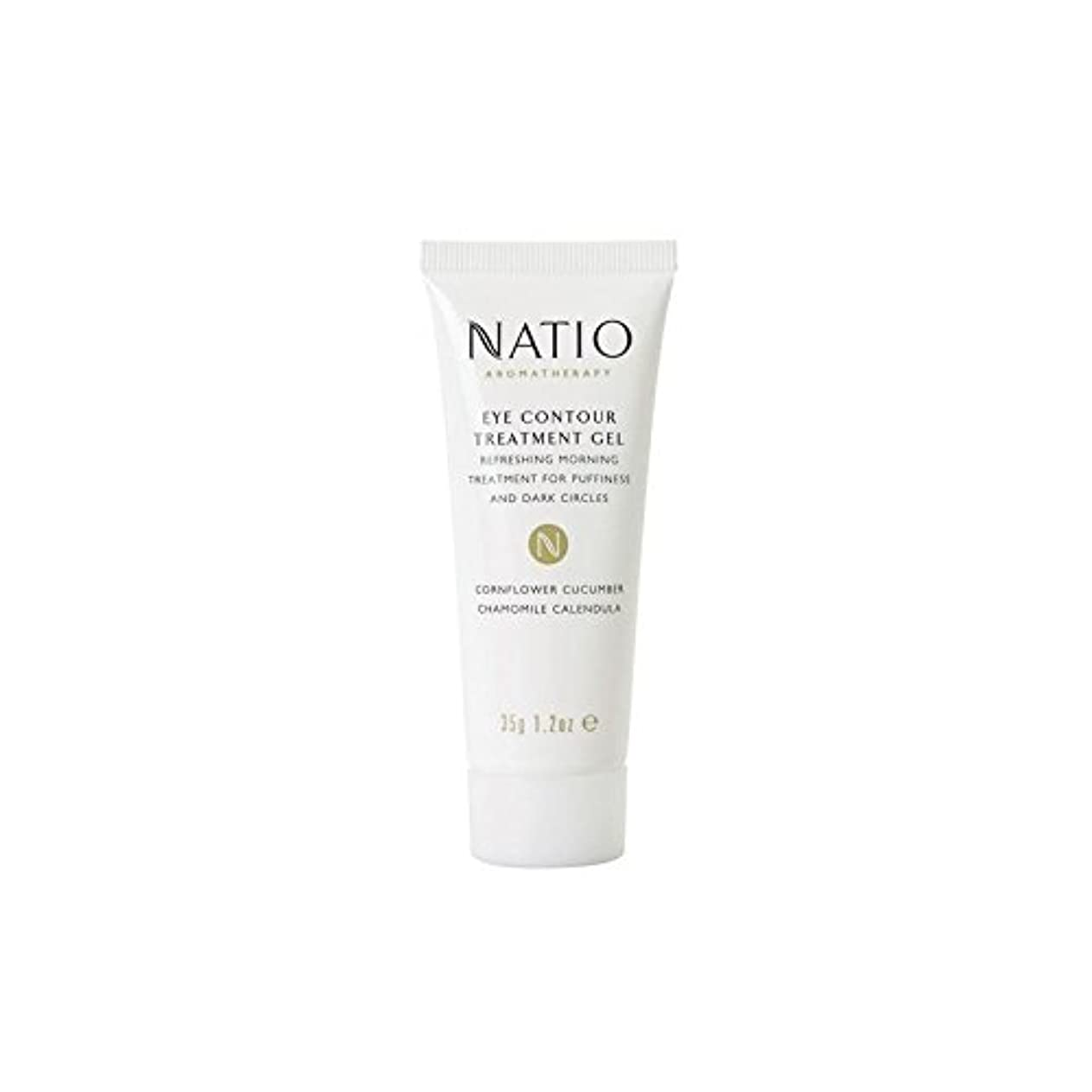 賠償高度豚眼輪郭処理ゲル(35グラム) x2 - Natio Eye Contour Treatment Gel (35G) (Pack of 2) [並行輸入品]