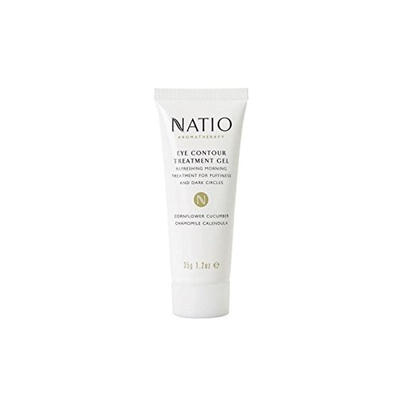 サミュエル夕暮れ付録眼輪郭処理ゲル(35グラム) x2 - Natio Eye Contour Treatment Gel (35G) (Pack of 2) [並行輸入品]