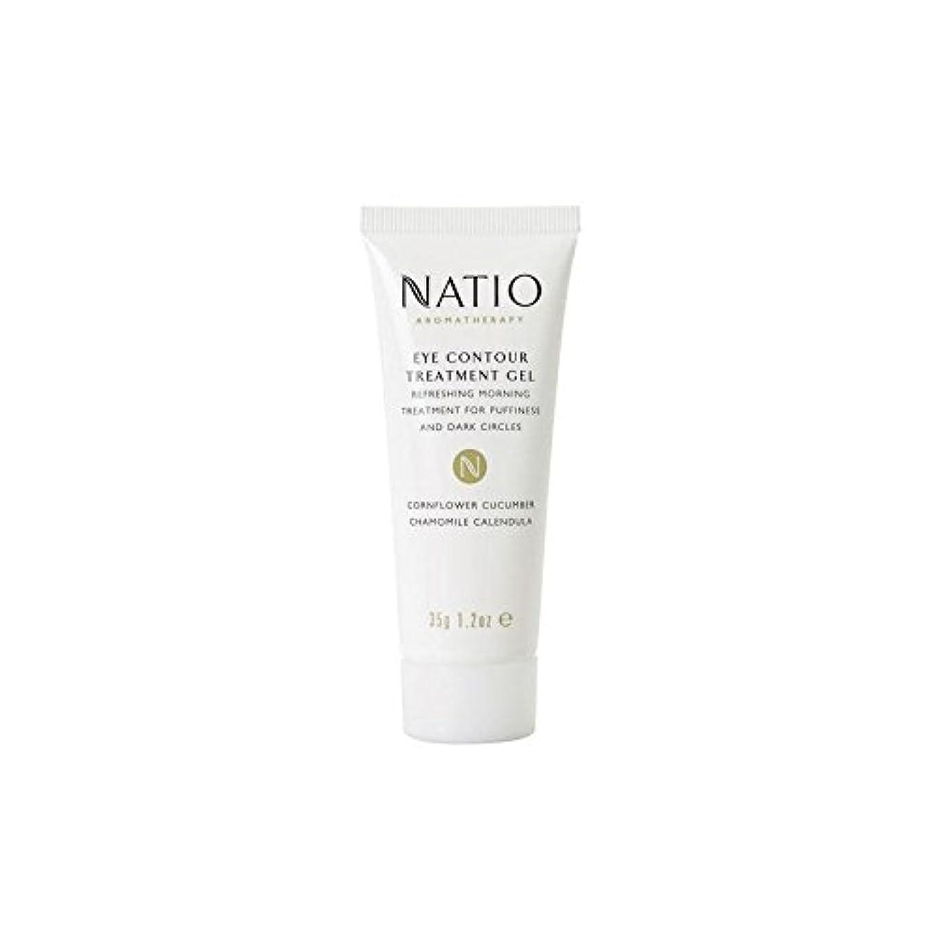 保守可能学習ドラム眼輪郭処理ゲル(35グラム) x4 - Natio Eye Contour Treatment Gel (35G) (Pack of 4) [並行輸入品]