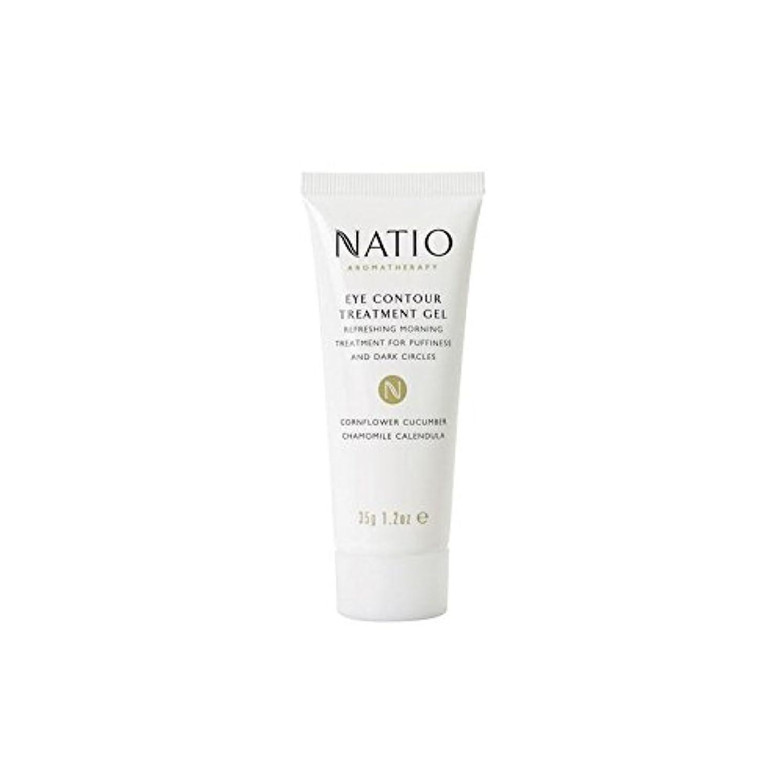 ジャケットバルク迅速眼輪郭処理ゲル(35グラム) x4 - Natio Eye Contour Treatment Gel (35G) (Pack of 4) [並行輸入品]