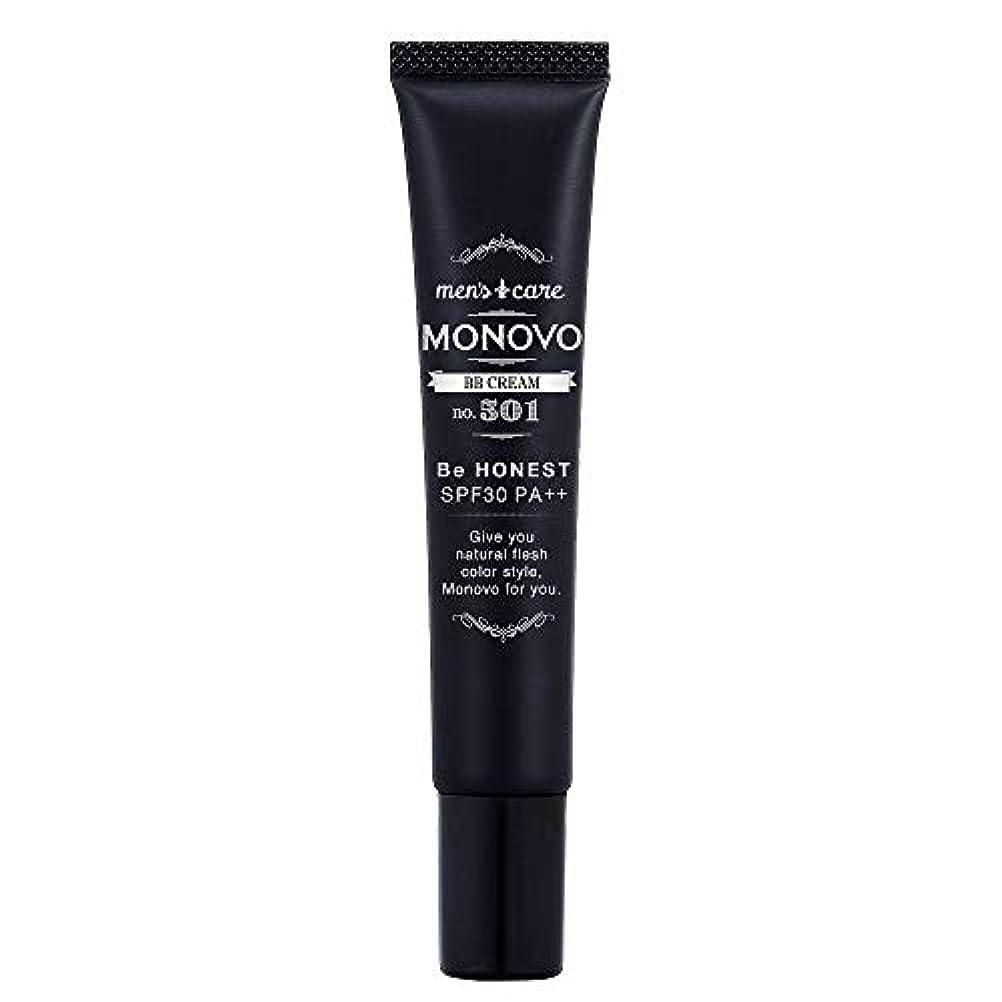 監査失望させる救援MONOVO BBクリーム メンズ コンシーラー ファンデーション効果で青髭/テカリ/肌荒れ隠し[ SPF30/PA++] 1本 20g