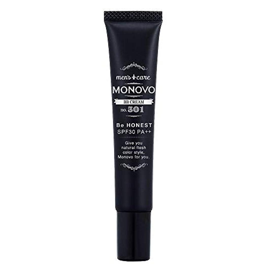 複製するびっくりする激怒MONOVO BBクリーム メンズ コンシーラー ファンデーション効果で青髭/テカリ/肌荒れ隠し[ SPF30/PA++] 1本 20g