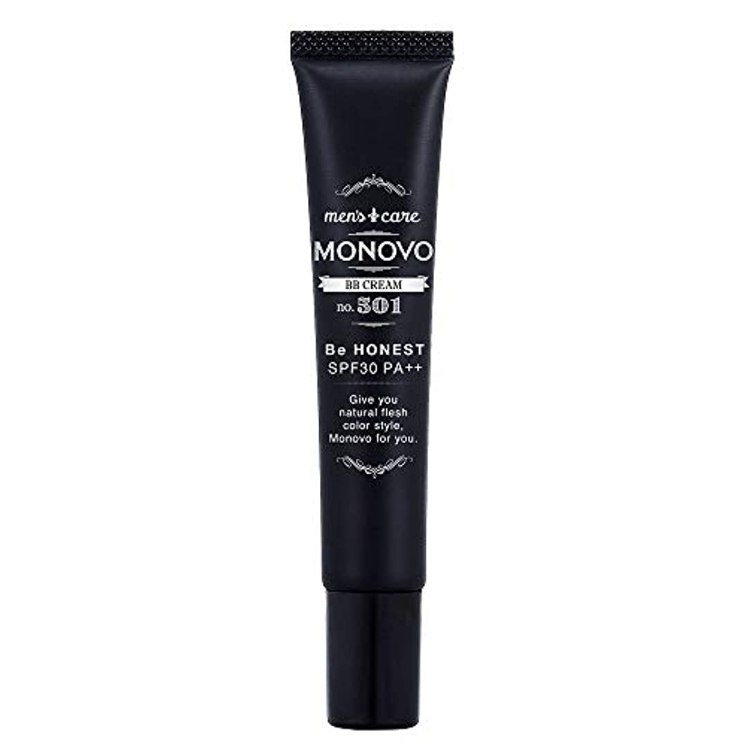 お祝い中で展開するMONOVO BBクリーム メンズ コンシーラー ファンデーション効果で青髭/テカリ/肌荒れ隠し[ SPF30/PA++] 1本 20g