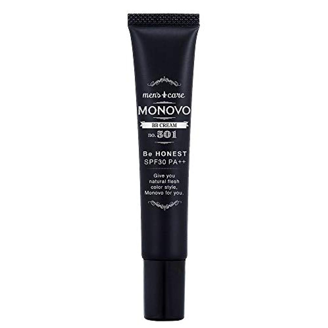 ピアニストめまいが可聴MONOVO BBクリーム メンズ コンシーラー ファンデーション効果で青髭/テカリ/肌荒れ隠し[ SPF30/PA++] 1本 20g