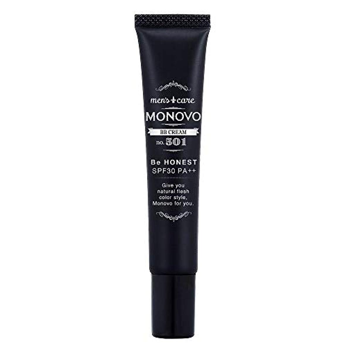 神経そこから好奇心MONOVO BBクリーム メンズ コンシーラー ファンデーション効果で青髭/テカリ/肌荒れ隠し[ SPF30/PA++] 1本 20g