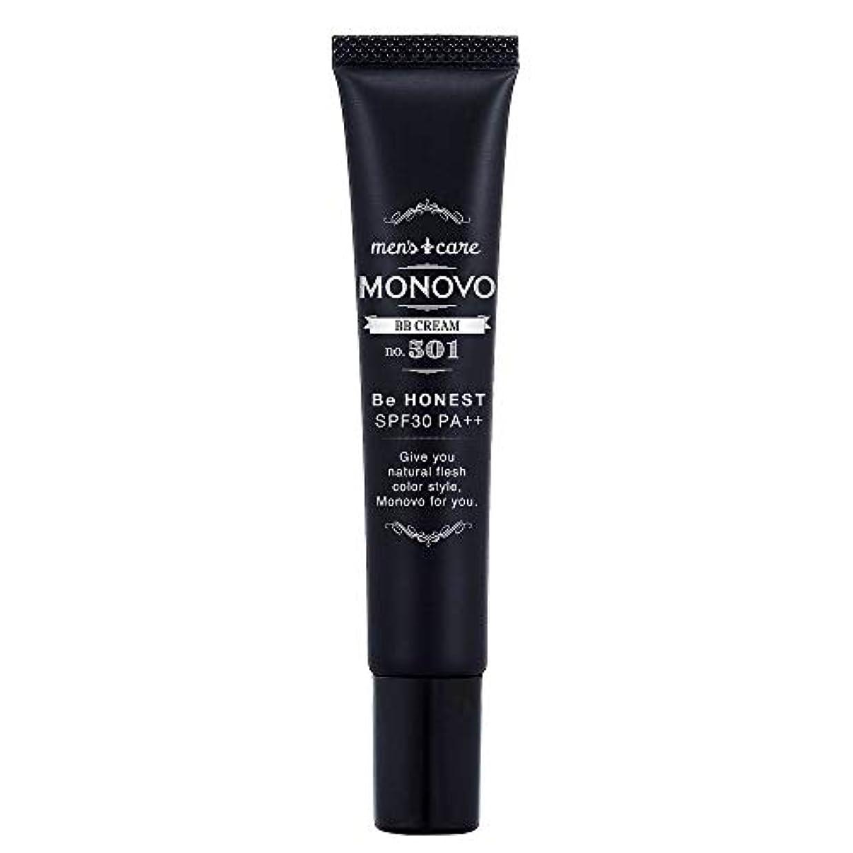 壁そのような保守可能MONOVO BBクリーム メンズ コンシーラー ファンデーション効果で青髭/テカリ/肌荒れ隠し[ SPF30/PA++] 1本 20g