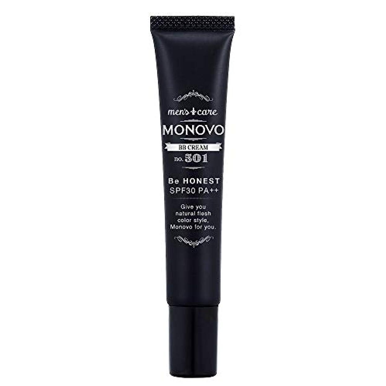西部西業界MONOVO BBクリーム メンズ コンシーラー ファンデーション効果で青髭/テカリ/肌荒れ隠し[ SPF30/PA++] 1本 20g