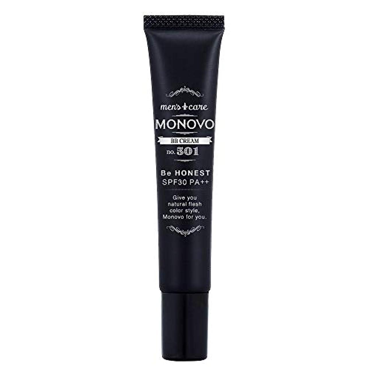 固有の分離する証明書MONOVO BBクリーム メンズ コンシーラー ファンデーション効果で青髭/テカリ/肌荒れ隠し[ SPF30/PA++] 1本 20g