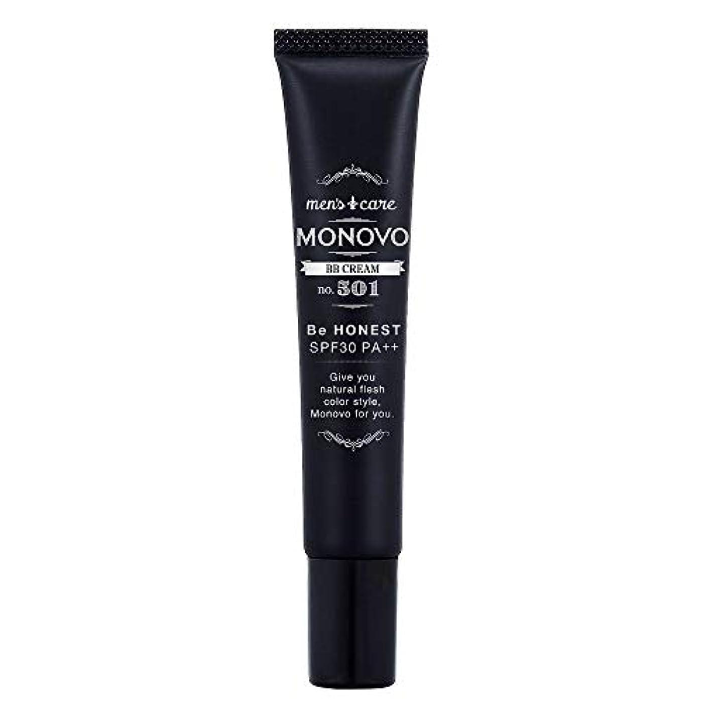 トラップ郊外ものMONOVO BBクリーム メンズ コンシーラー ファンデーション効果で青髭/テカリ/肌荒れ隠し[ SPF30/PA++] 1本 20g