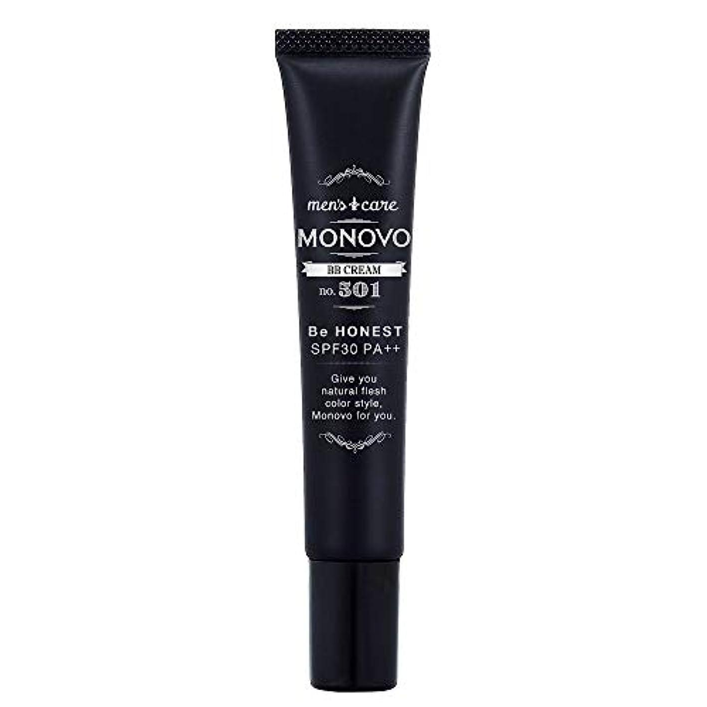 食欲リー中央値MONOVO BBクリーム メンズ コンシーラー ファンデーション効果で青髭/テカリ/肌荒れ隠し[ SPF30/PA++] 1本 20g