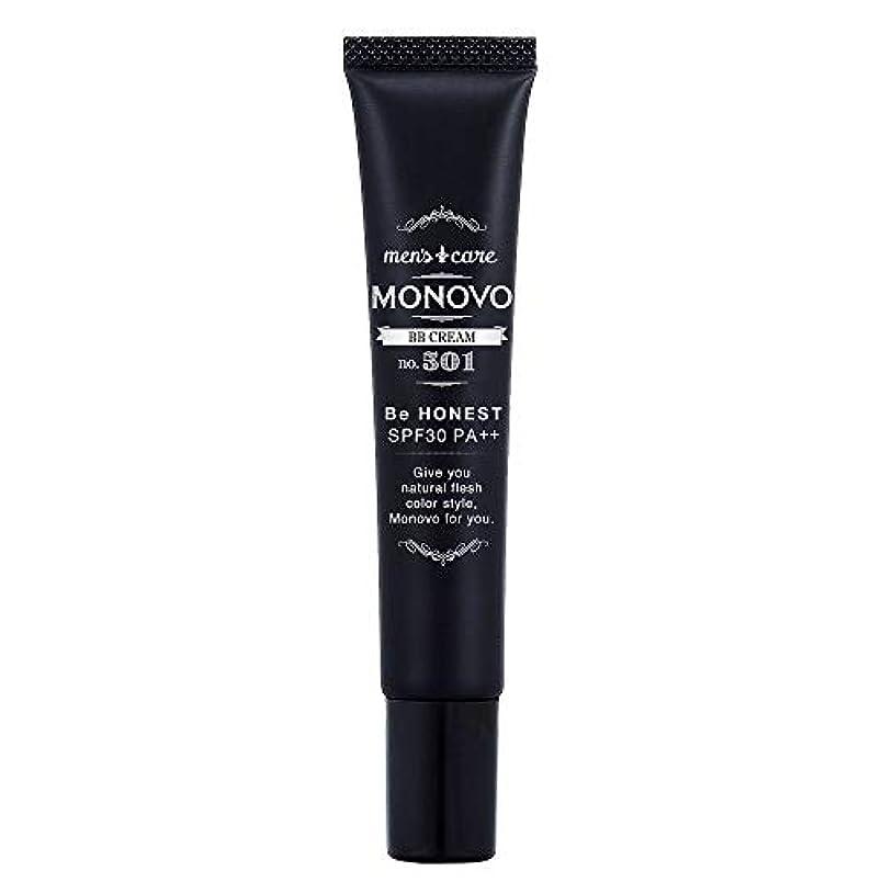 かけるマニフェスト順応性MONOVO BBクリーム メンズ コンシーラー ファンデーション効果で青髭/テカリ/肌荒れ隠し[ SPF30/PA++] 1本 20g