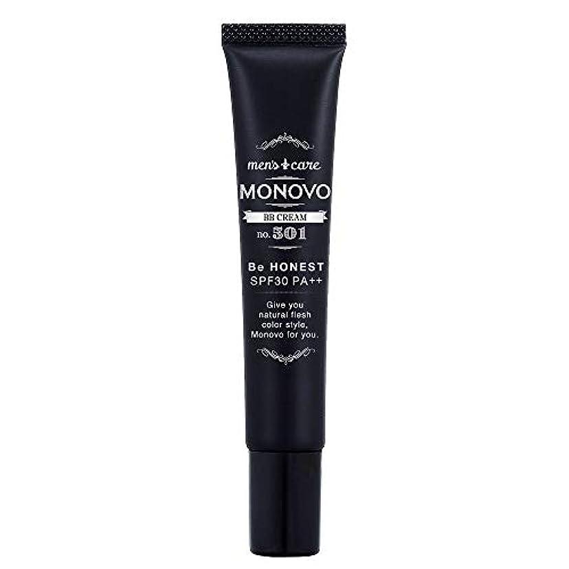 実質的に正しい遅らせるMONOVO BBクリーム メンズ コンシーラー ファンデーション効果で青髭/テカリ/肌荒れ隠し[ SPF30/PA++] 1本 20g