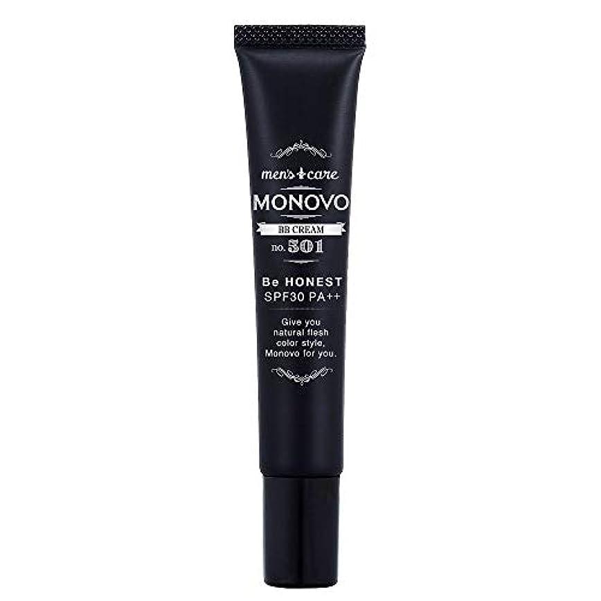 権限を与えるピストン植生MONOVO BBクリーム メンズ コンシーラー ファンデーション効果で青髭/テカリ/肌荒れ隠し[ SPF30/PA++] 1本 20g