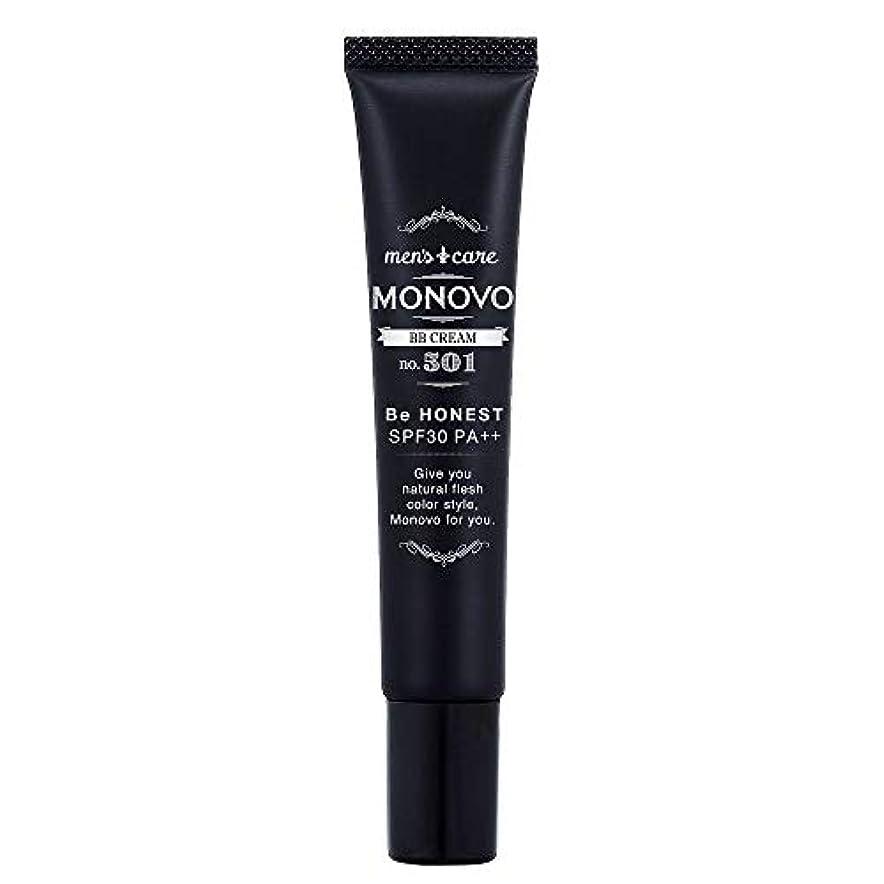 無視できるその環境MONOVO BBクリーム メンズ コンシーラー ファンデーション効果で青髭/テカリ/肌荒れ隠し[ SPF30/PA++] 1本 20g