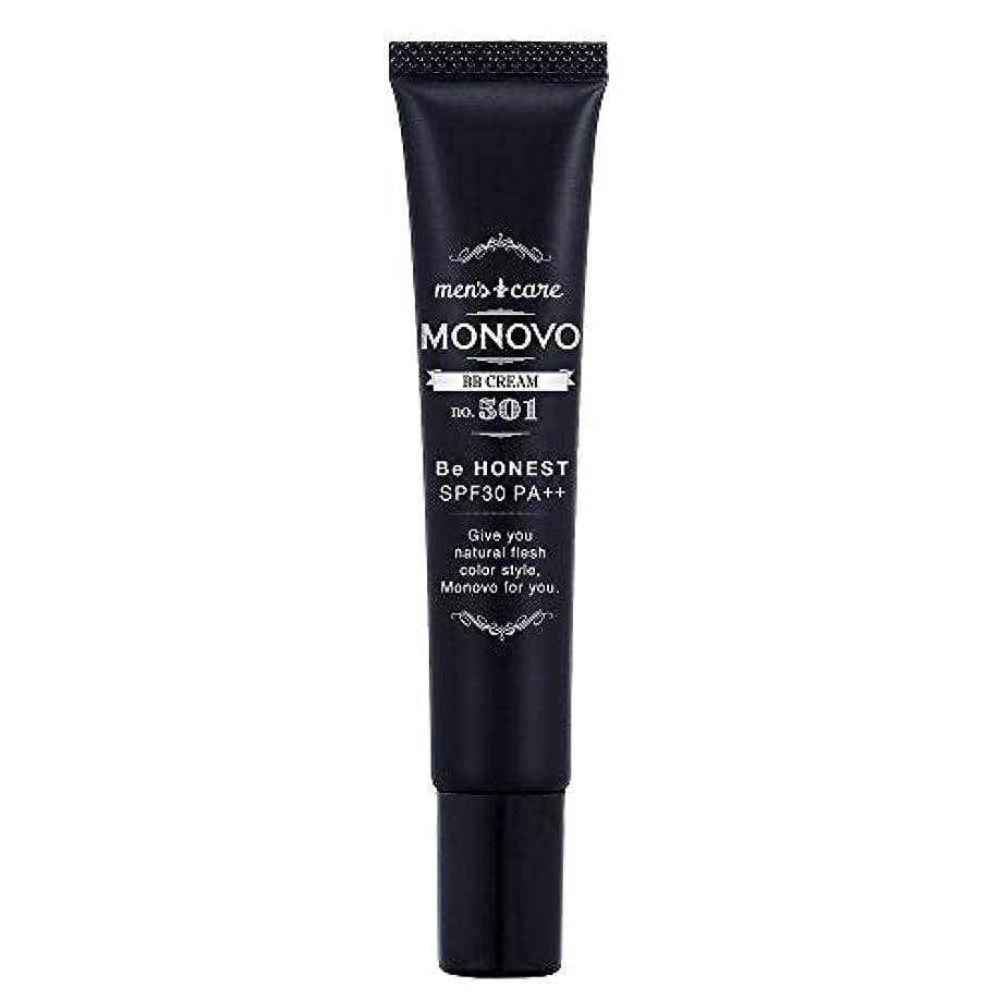 MONOVO BBクリーム メンズ コンシーラー ファンデーション効果で青髭/テカリ/肌荒れ隠し[ SPF30/PA++] 1本 20g