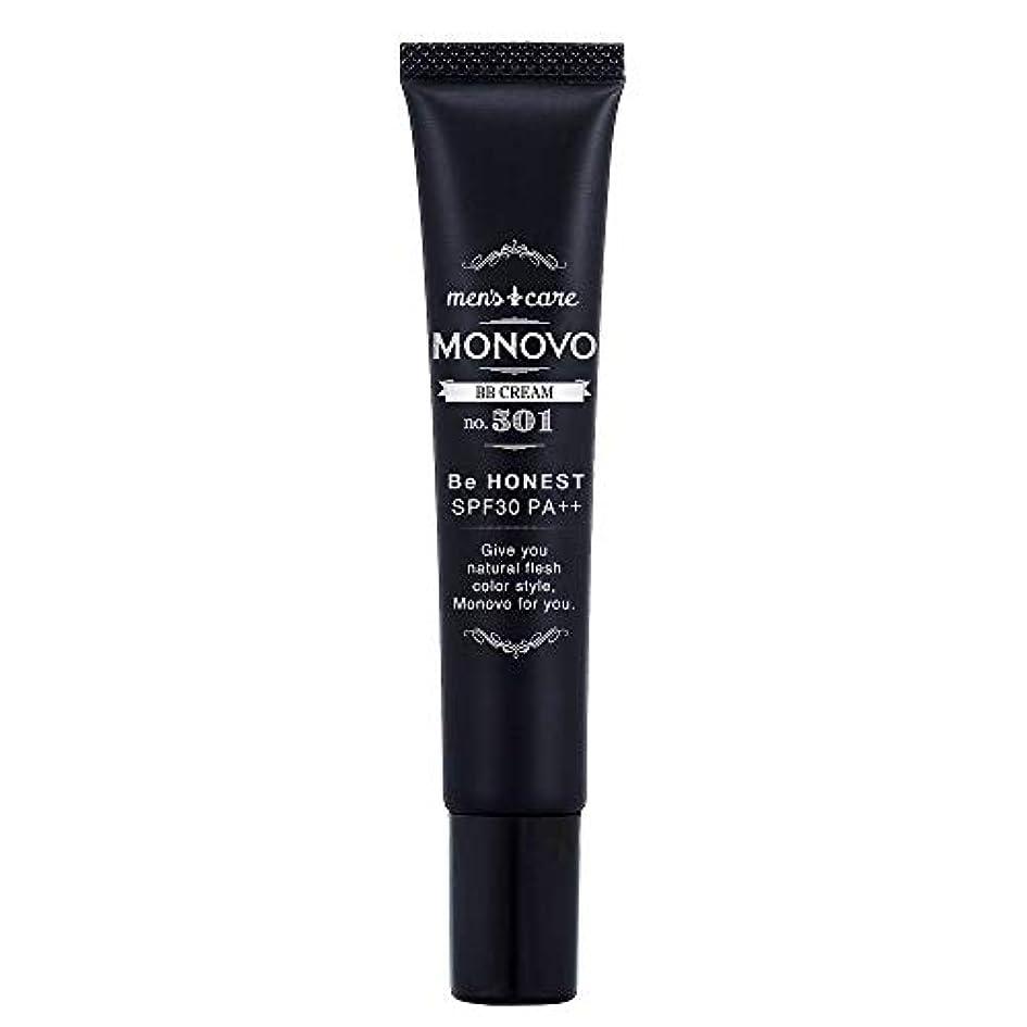 憂慮すべき石排泄物MONOVO BBクリーム メンズ コンシーラー ファンデーション効果で青髭/テカリ/肌荒れ隠し[ SPF30/PA++] 1本 20g