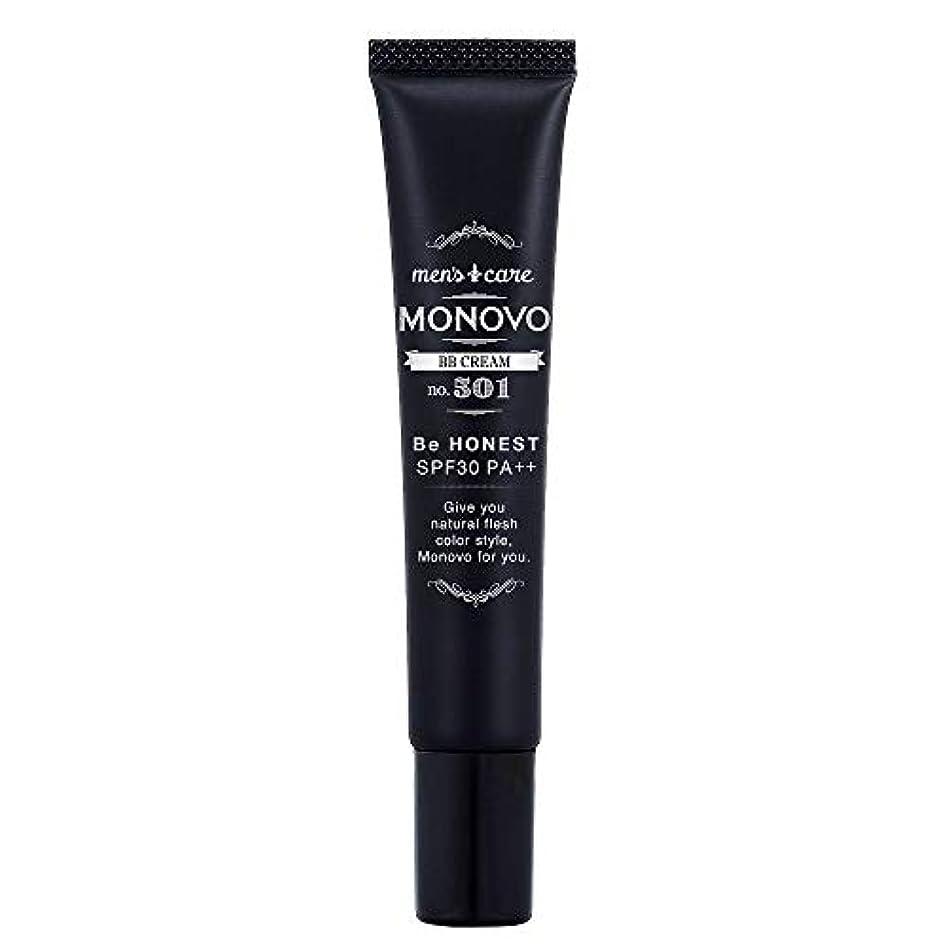 発生する戸惑うで出来ているMONOVO BBクリーム メンズ コンシーラー ファンデーション効果で青髭/テカリ/肌荒れ隠し[ SPF30/PA++] 1本 20g