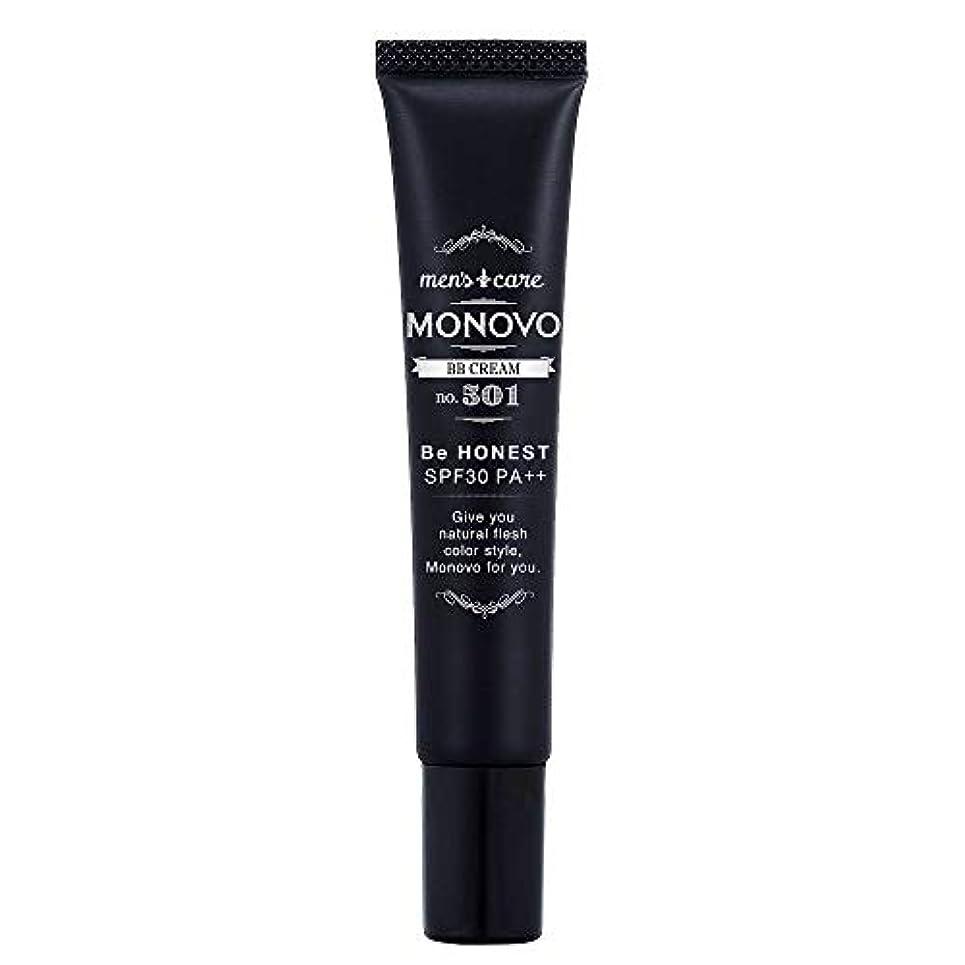 予測子もっと少なく旅MONOVO BBクリーム メンズ コンシーラー ファンデーション効果で青髭/テカリ/肌荒れ隠し[ SPF30/PA++] 1本 20g