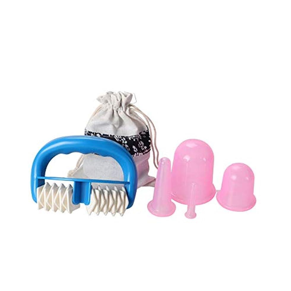 軽く喜び毒性マッサージローラーマッサージカップ真空バッグパッケージピンク筋弛緩の6セットをシリカゲルフェイシャルマッサージ装置をカッピング