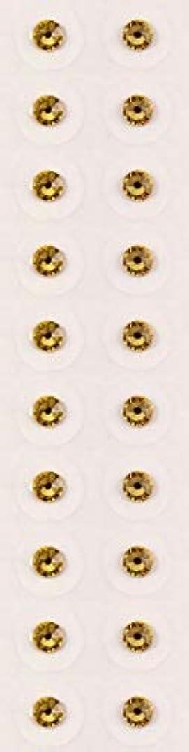 クルーアプト放射性【ライトトパーズ/ss12/セラミック粒】耳つぼジュエリー20粒【全50色】