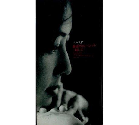 「運命のルーレット廻して/ZARD」のLa PomPonカバーがコナンバージョン?!歌詞にも迫る!の画像