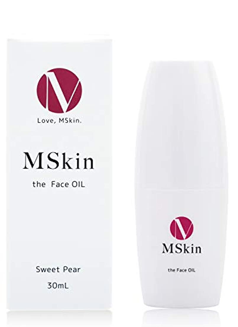 句展開するくるみ【 スクワラン オイル美容液 】MSkin(エムスキン) ザ フェイスオイル さらさら仕上げ 30mL