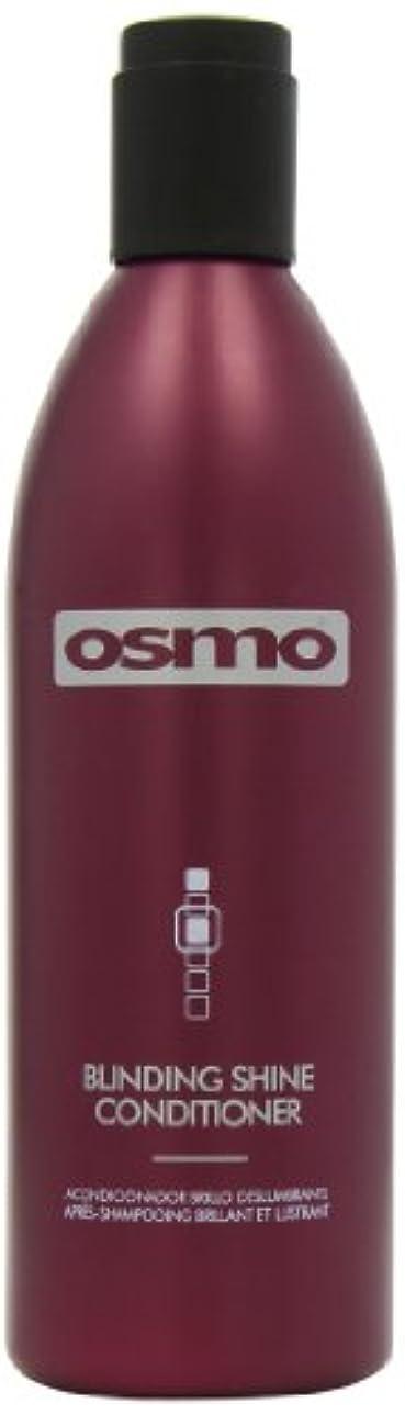 マスタード呼吸慰めOsmo シャインコンディショナーをブラインド、大きい、33.8オンス 33.8オンス