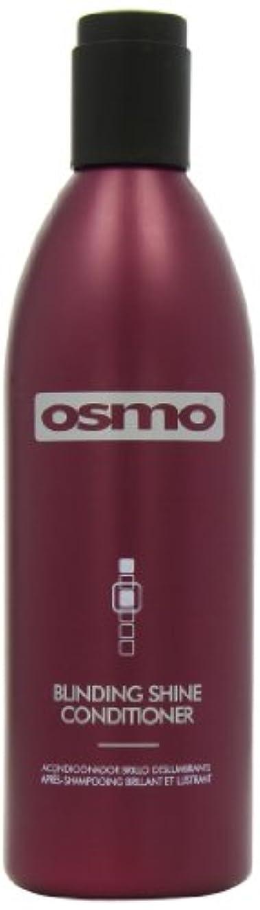 イブ彼両方Osmo シャインコンディショナーをブラインド、大きい、33.8オンス 33.8オンス