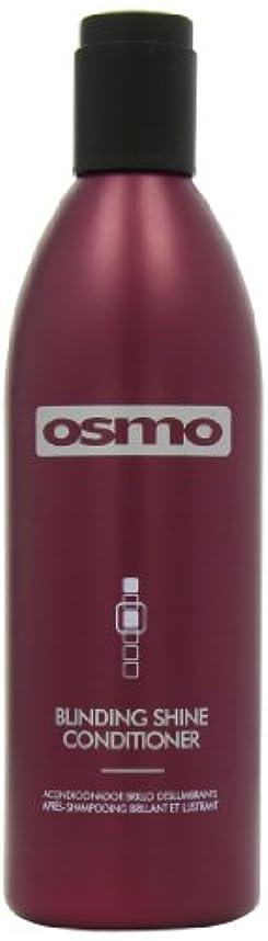 ジレンマ叫ぶ困惑するOsmo シャインコンディショナーをブラインド、大きい、33.8オンス 33.8オンス