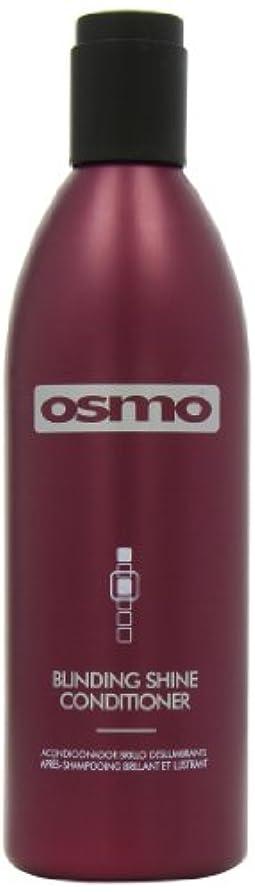 野ウサギプライム再現するOsmo シャインコンディショナーをブラインド、大きい、33.8オンス 33.8オンス