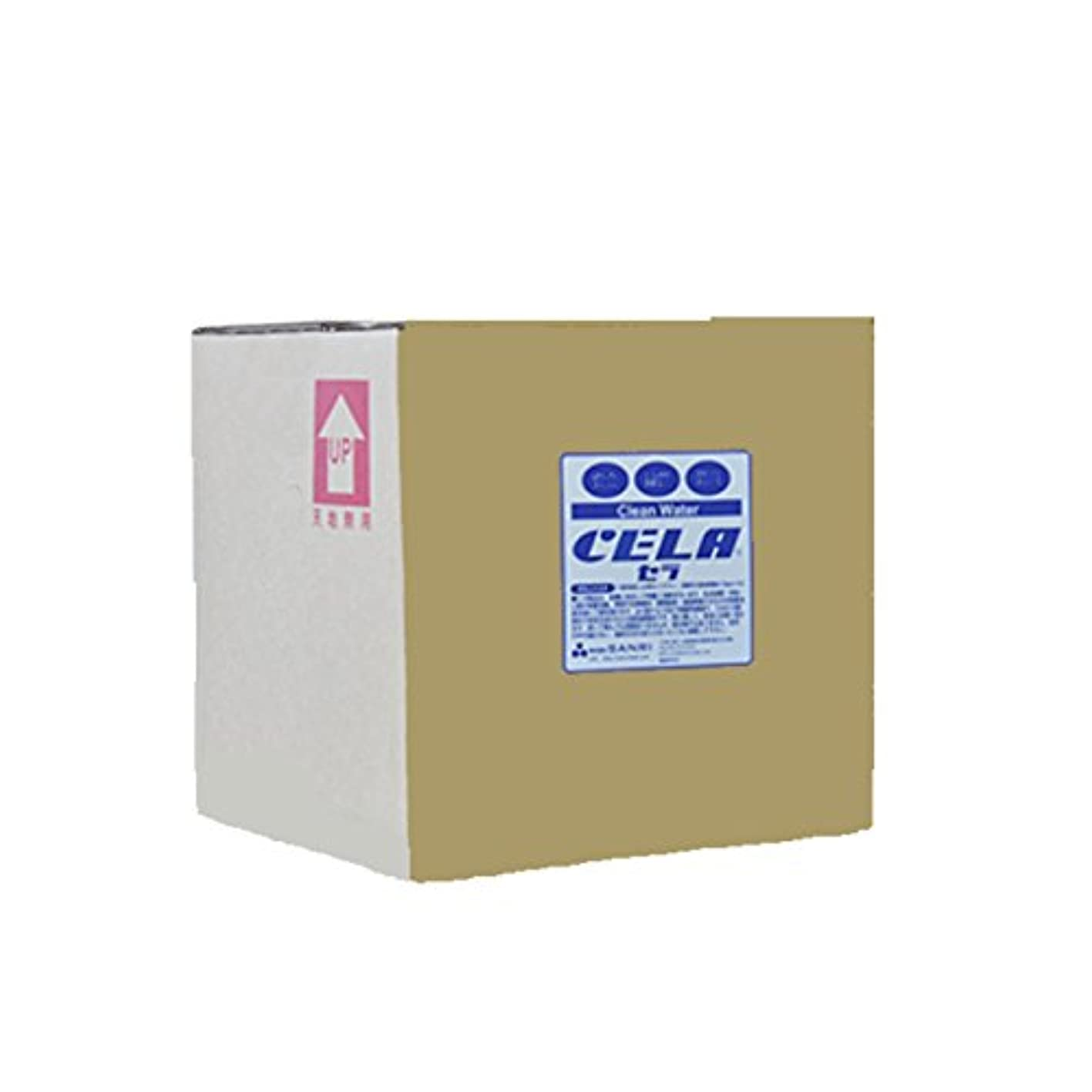 ステンレス検体施し次亜塩素酸水 CELA セラ水 詰め替え用5L(コックなし)薄めずそのまま使える ペット 犬 トイレ 部屋 靴 無香料 塩素濃度50ppm