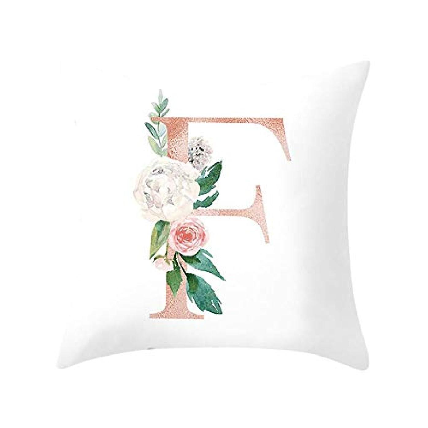 続ける歴史かなりのLIFE 装飾クッションソファ手紙枕アルファベットクッション印刷ソファ家の装飾の花枕 coussin decoratif クッション 椅子