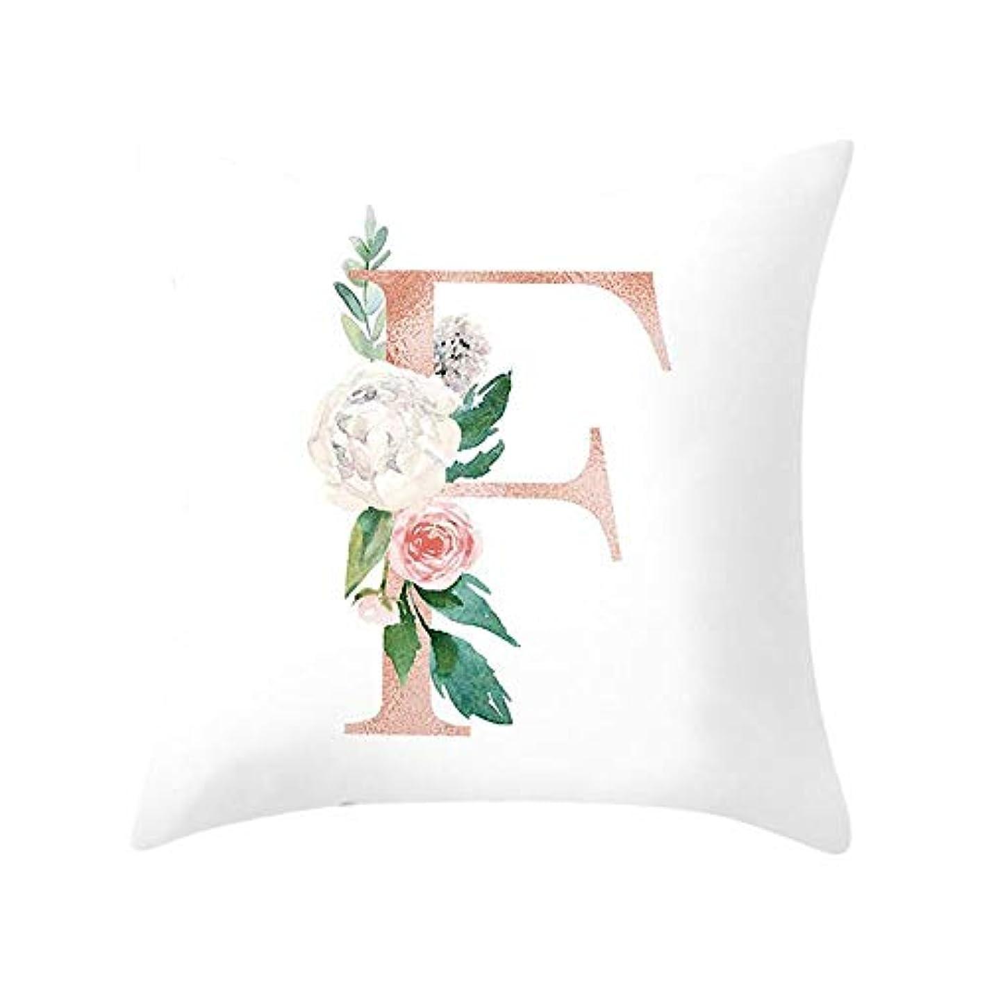 植物学者滑り台ヘルパーLIFE 装飾クッションソファ手紙枕アルファベットクッション印刷ソファ家の装飾の花枕 coussin decoratif クッション 椅子