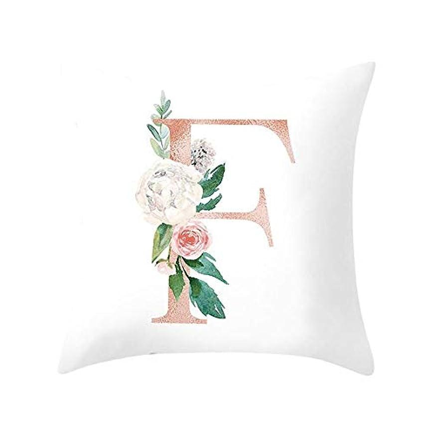 麦芽拡大する知覚するLIFE 装飾クッションソファ手紙枕アルファベットクッション印刷ソファ家の装飾の花枕 coussin decoratif クッション 椅子