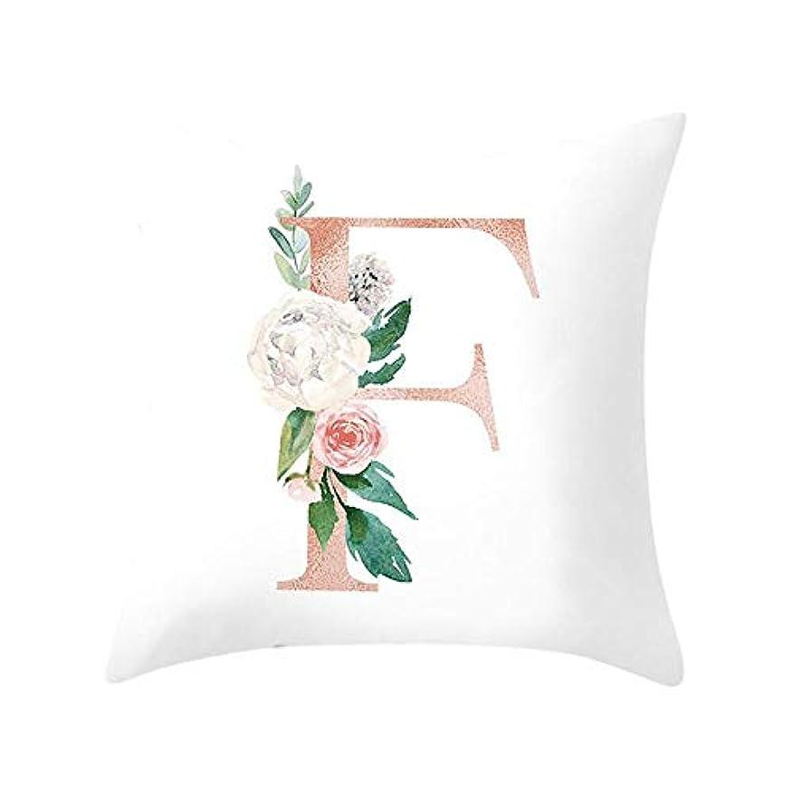 繰り返したうめき声バリーLIFE 装飾クッションソファ手紙枕アルファベットクッション印刷ソファ家の装飾の花枕 coussin decoratif クッション 椅子