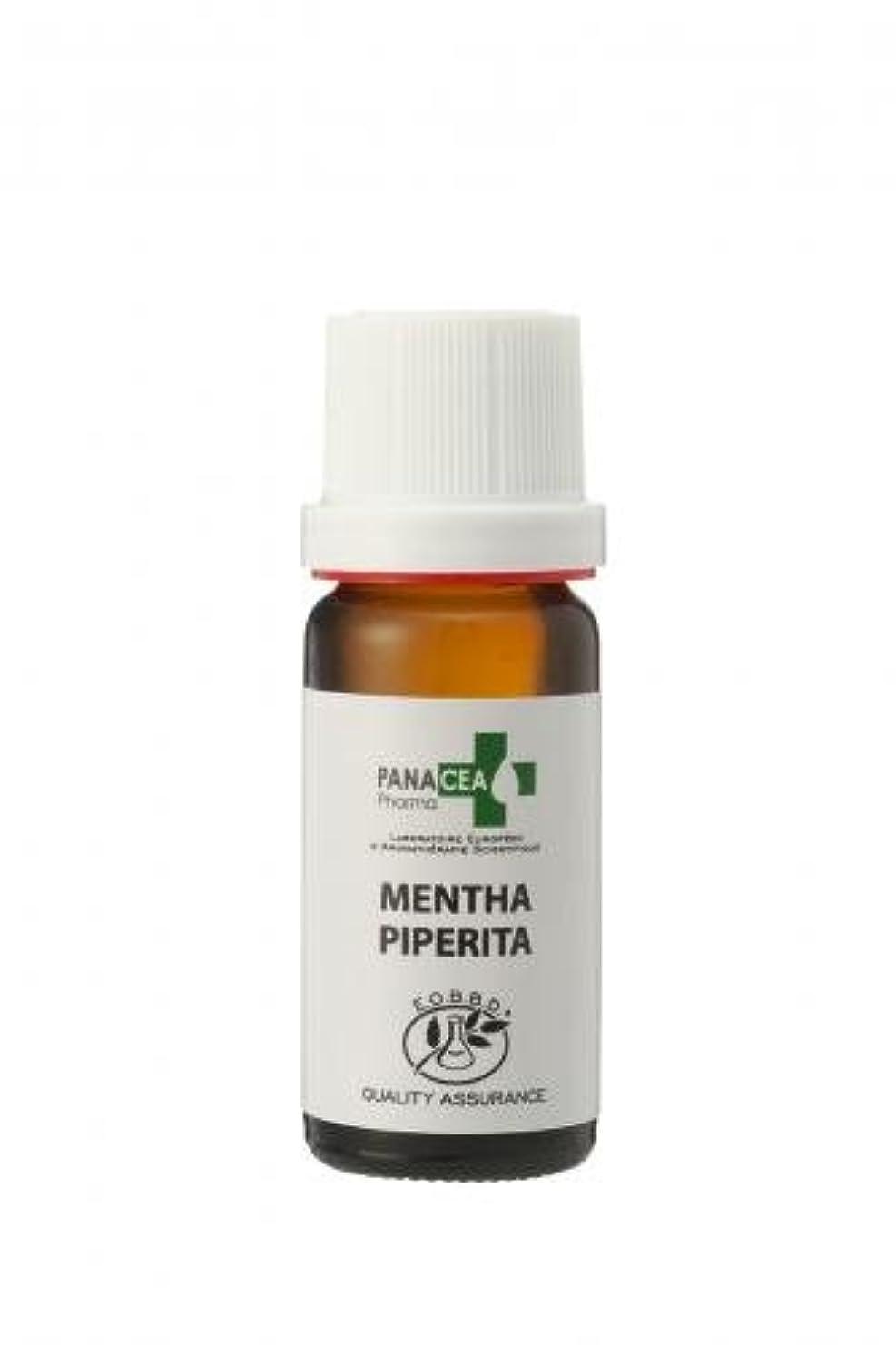 仲間、同僚失態効能あるペパーミント (Mentha piperita) 10ml エッセンシャルオイル PANACEA PHARMA パナセア ファルマ