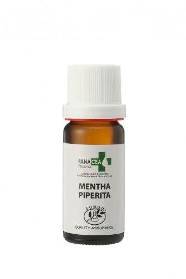 怖がらせる集まるカーペットペパーミント (Mentha piperita) 10ml エッセンシャルオイル PANACEA PHARMA パナセア ファルマ