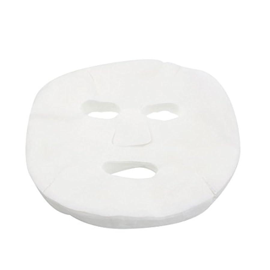牧師秘書説明するSODIAL 1バッグ(60個) DIYプロフェッショナルスキンケア化粧品 コットンフェイシャルマスクシート レディース - ホワイト