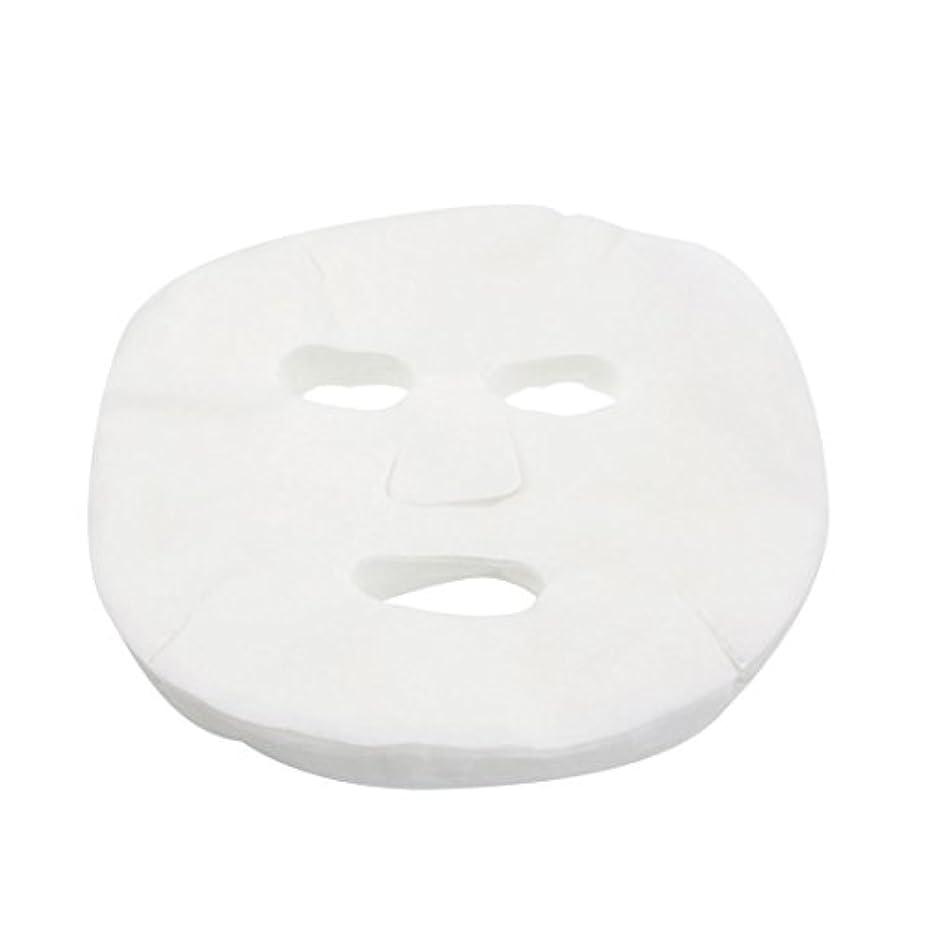ウィンク中断優れましたSODIAL 1バッグ(60個) DIYプロフェッショナルスキンケア化粧品 コットンフェイシャルマスクシート レディース - ホワイト
