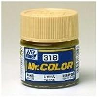 まとめ買い!! 6個セット 「Mr.カラー レド-ム C318」